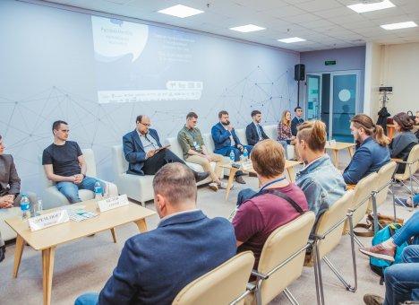 Дальневосточный IT форум стартует 4 октября