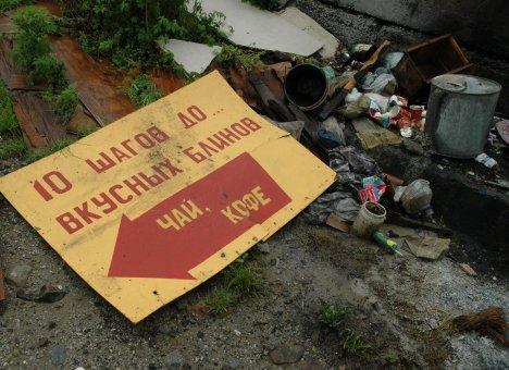 Владивостоку приказано очистить улицы от незаконных киосков и палаток