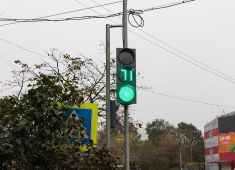Во Владивостоке установили новый светофор