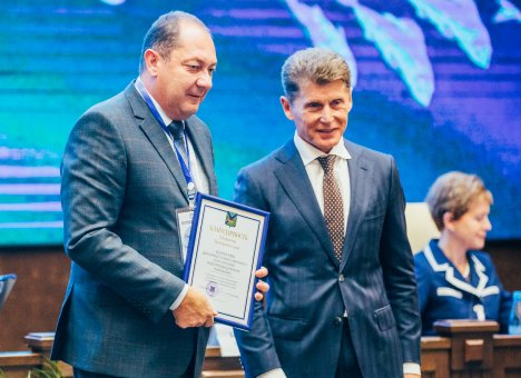 Соцответственность Русской Рыбопромышленной Компании отметил губернатор Приморья