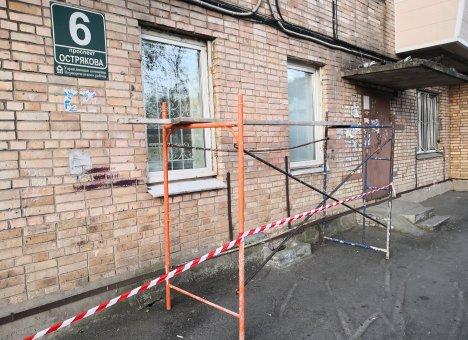 Жильцы одного из домов Владивостока взбунтовались против капремонта