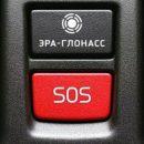 Ситуация с кнопкой ГЛОНАСС для приморцев пока неясна