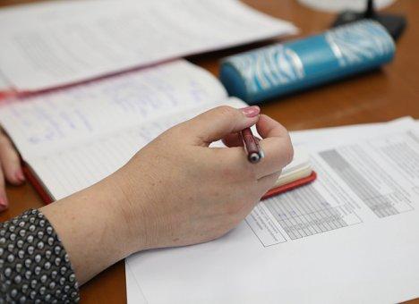 В Приморье инвесторов бесплатно научат правильно получать налоговые льготы