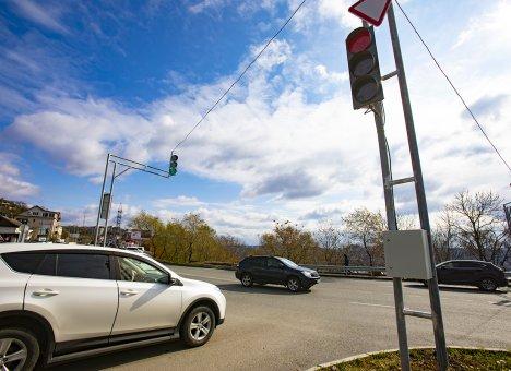 Во Владивостоке на аварийном участке установлен светофор