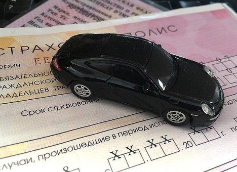 В Приморье перестала работать крупная страховая компания