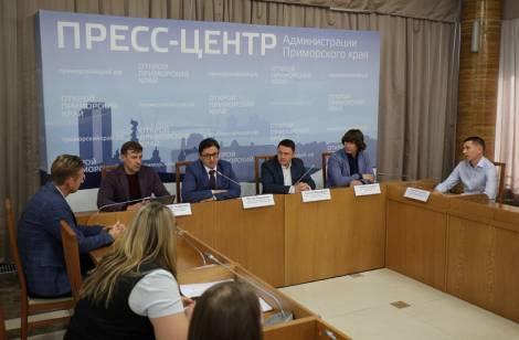 Будущее городов Приморья начнут формировать на Восточном строительном форуме