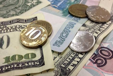 В Хабаровском крае предпочитают подделывать пятитысячные купюры