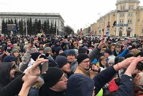 Мэрия Комсомольска-на-Амуре не согласовала митинг в поддержку Фургала