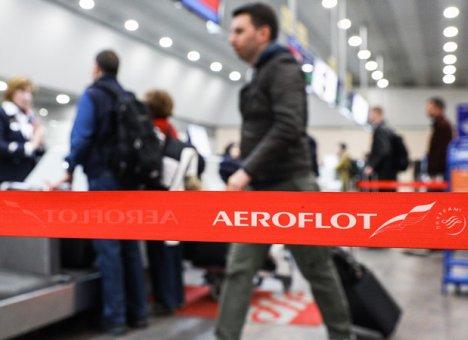Авиабилеты из Владивостока в Москву скоро подорожают