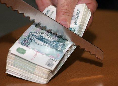 Зарплату приморскому депутату хотят урезать в два раза