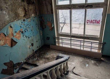 Счетная палата: Вымирание россиян стремительно набирает обороты