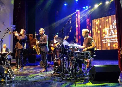 Владивосток вновь на гребне джазовой волны