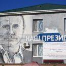 Крым-то реально наш!
