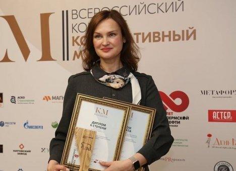 Музей ДГК стал победителем Всероссийского конкурса