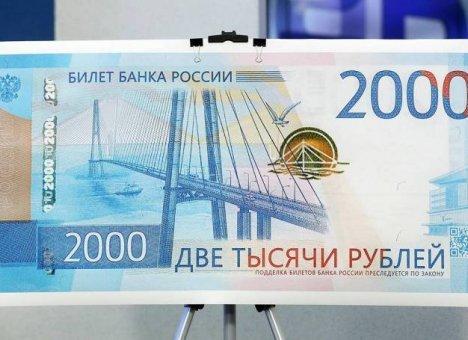 Эксперты включили Владивосток в десятку крупных городов, где реже всего дают взятки