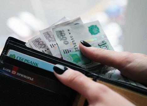 В Приморье еще пять банков помогут повысить доступность финансовых услуг