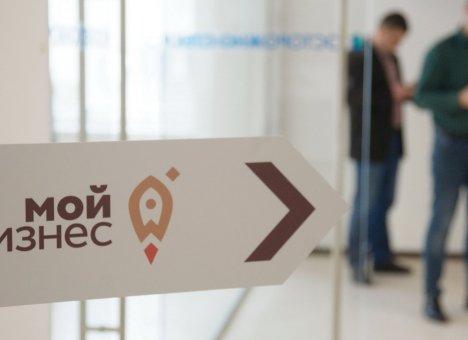 В Приморье открыт уже седьмой центр
