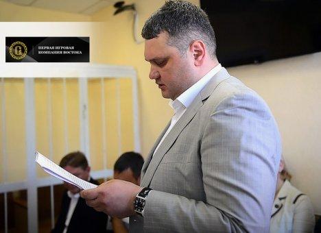 Известного приморского бизнесмена выпустили на свободу