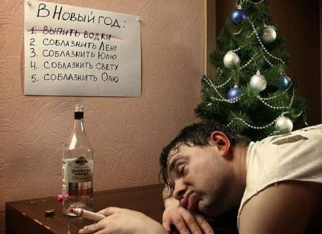 Россиян ждут две рабочие недели по два дня