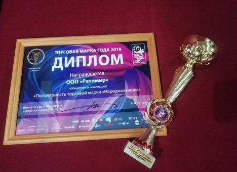 Объявлен старт регистрации участников конкурса