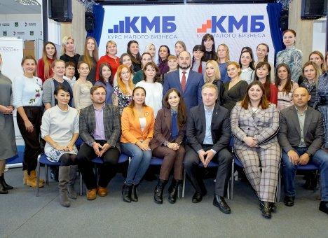 ПСБ провел обучение жен военнослужащих Тихоокеанского флота во Владивостоке