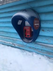 Звонки с таксофонов стали бесплатными в Карелии