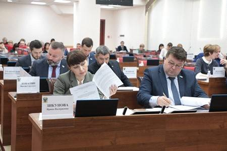 В бюджете Хабаровского края на 2020 год не запланировали развитие экономики