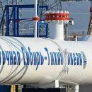 На Дальнем Востоке дан старт строительству резервной нитке нефтепровода ВСТО-2