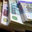 Хабаровский край берет новые кредиты