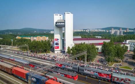 Грузооборот ДВЖД в 2019 году составил 144 млн тонн