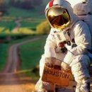 В Приморье появится свой космодром