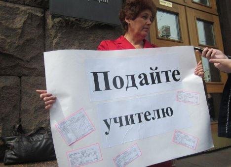 Зарплаты учителей в России предложено сделать едиными