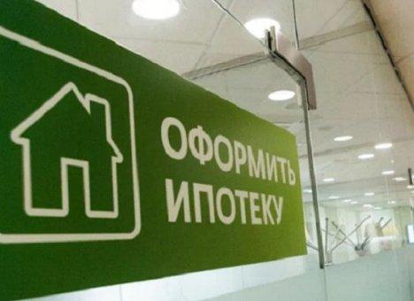 В Приморье начали раздавать ипотеку под 2% годовых