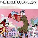 Во Владивостоке стартует новогодний марафон