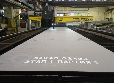Начата резка металла для четвертого супер траулера РРПК на Адмиралтейских верфях