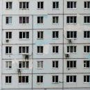 Дороже жилье обойдется только москвичам