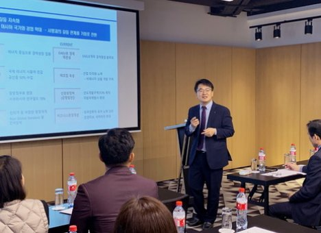 Корейский эксперт написал книгу о том, что происходит на Дальнем Востоке России