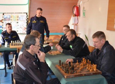 В Приморье осужденные осваивают интеллектуальные игры