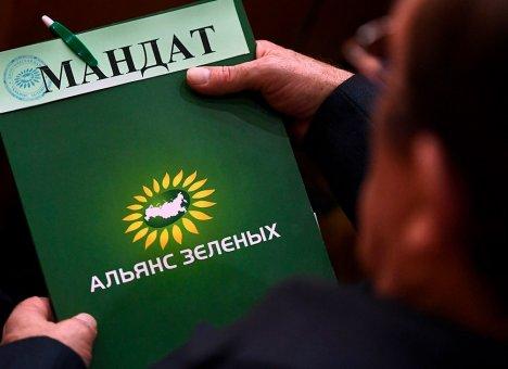 Вслед за Партией пенсионеров России ликвидирована партия