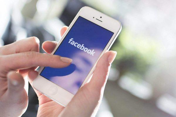 Продвижение Фейсбук быстро и дешево