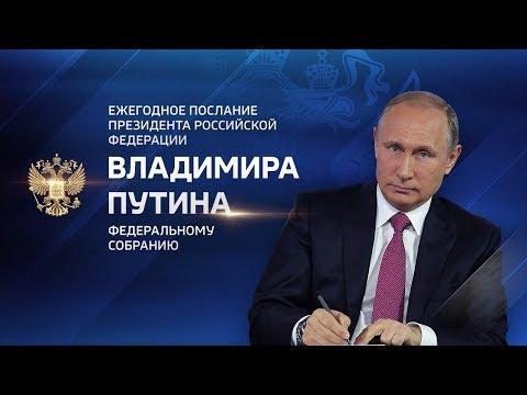 Владимир Путин предложил увеличить маткапитал до 616 тысяч рублей