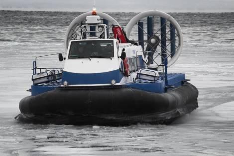 На Камчатку доставлены два судна на воздушных подушках
