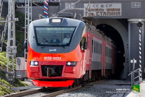 Владивостокский тоннель Мировая тоннельная ассоциация назвала лучшим проектом 2019 года