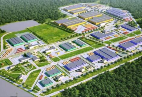 Проект промышленного парка