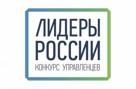 76 приморцев поборются за выход в финал национального конкурса