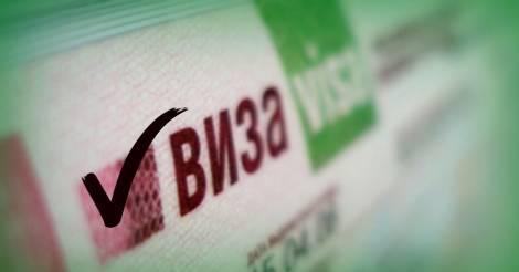 Приехать в ДФО по электронной визе теперь могут жители 53 стран