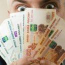 Только 4% жителей Дальнего Востока полностью устраивает получаемая зарплата