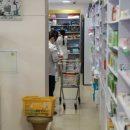 В Приморье для аптек установили пониженную налоговую ставку