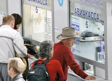 Дешевых билетов в Москву уже нет