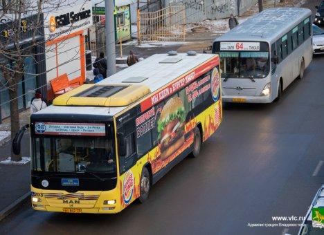 Жители Владивостока на себе проверят работу общественного транспорта
